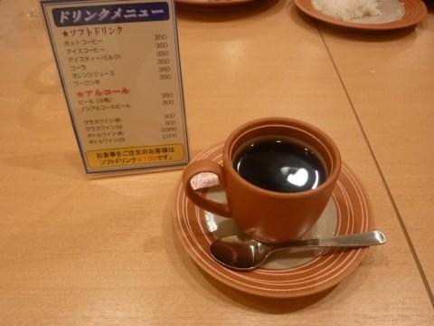 P1000853kurakutei_ks.jpg