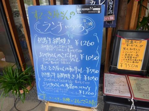 P1000981mohaya_ks.jpg
