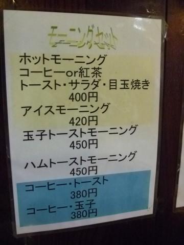 P100509ribon_ks.jpg