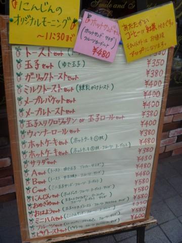 P1010612nijinsinzaike_ks.jpg