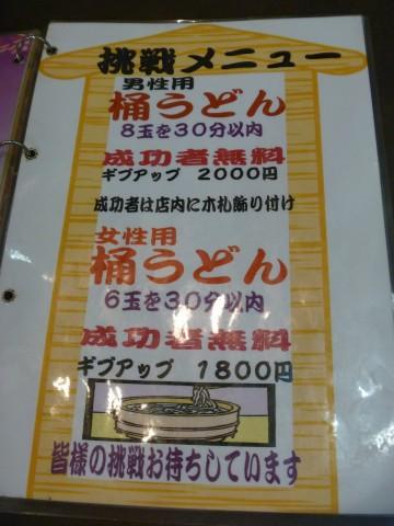 P1020608ougiya_ks.jpg