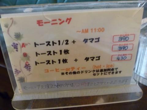 P1020902wagamati_ks.jpg