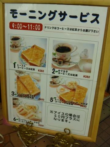 P1020976kissanoda_ks.jpg