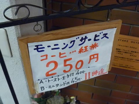 P1020983kissameinrokko_ks.jpg