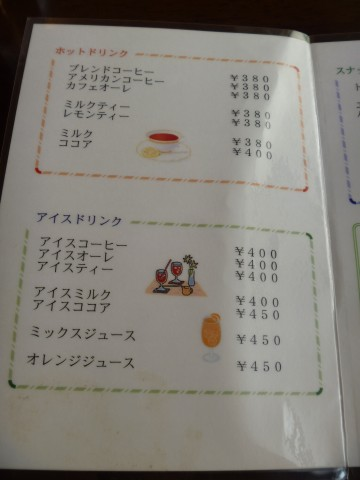 P1030425cocohagiwara_ks.jpg