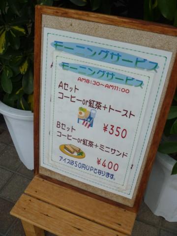 P1030475sankiti_ks.jpg
