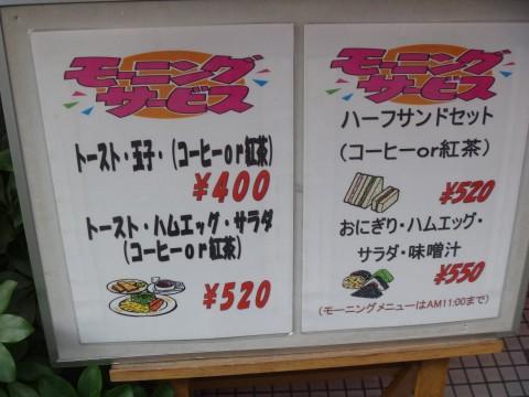 P1030654ooisiyamamoto_ks.jpg