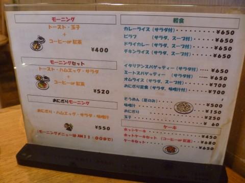 P1030655ooisiyamamoto_ks.jpg