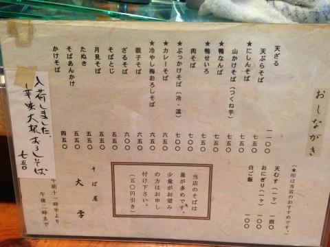 IMG_0028daigaku_ks.jpg