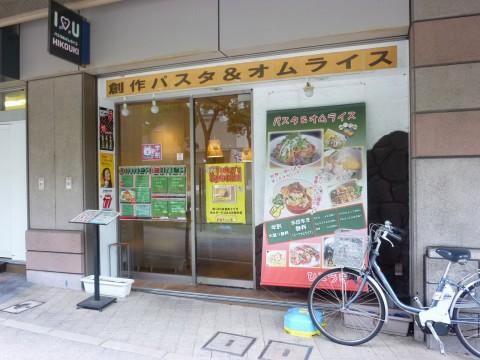 P1000512hikouki_ks.jpg