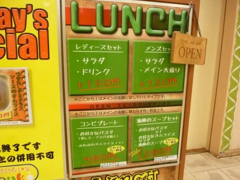 P1000514hikouki_ks.jpg