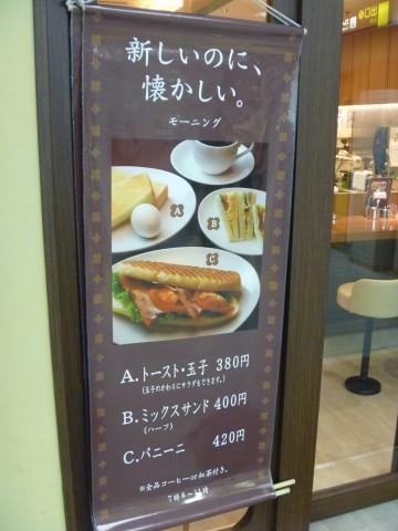 P1000945hanroku_ks.jpg