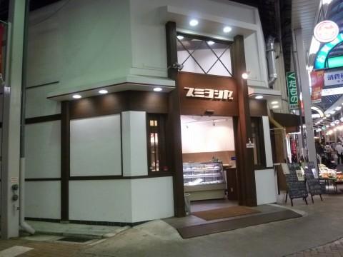 P1010143sumiyosiya_ks.jpg