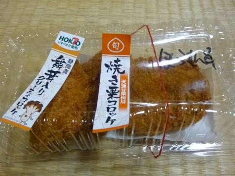 P1010166umamiya_ks.jpg