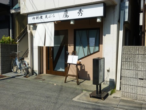 P1010212takahide_ks.jpg