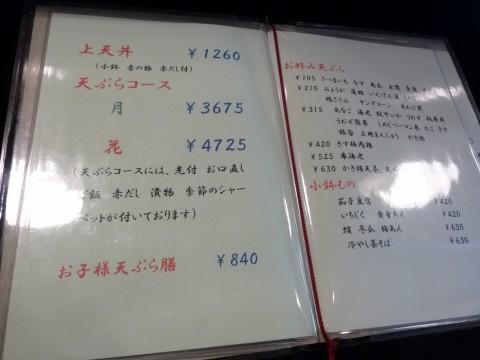 P1010214takahide_ks.jpg