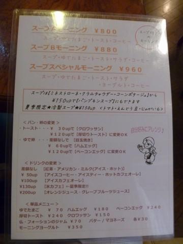 P1010420kupuru_ks.jpg