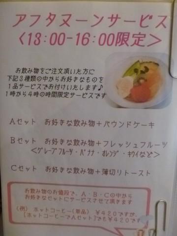 P1010426kupuru_ks.jpg