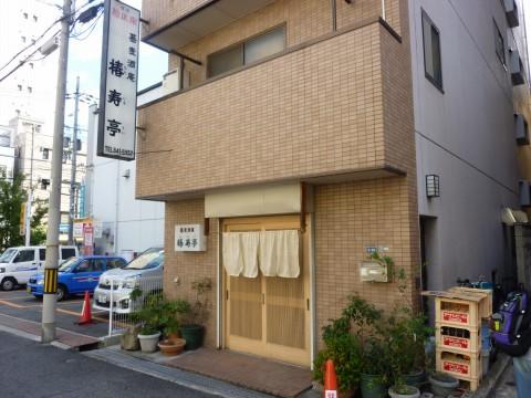 P1010449tinjyutei_ks.jpg