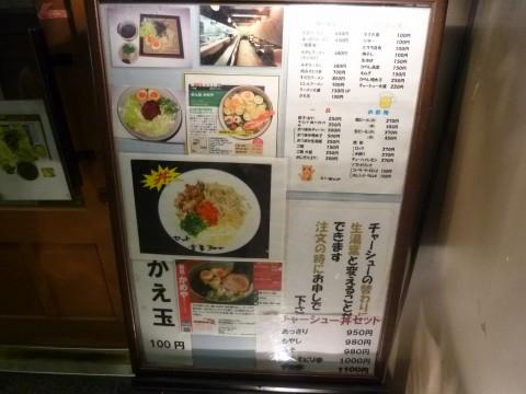 P1010508kameya_ks.jpg