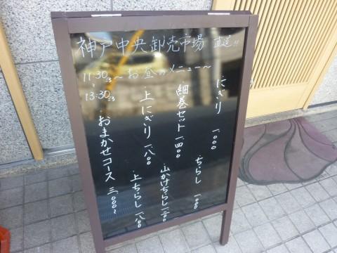 P1010578sou_ks.jpg