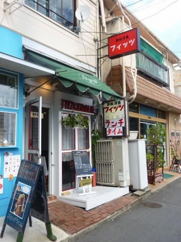 P1010674teppanyoushoku_ks.jpg