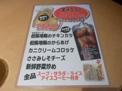 P1010692hayariyahonpo_ks.jpg