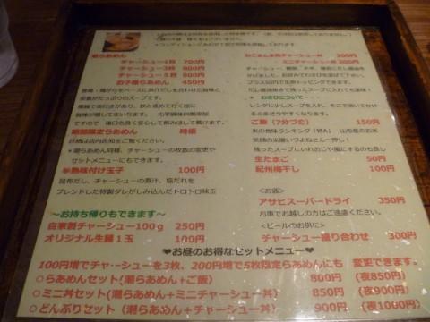 P1010733shuhari_ks.jpg