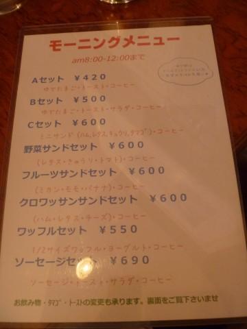 P1020230kupuru_ks.jpg