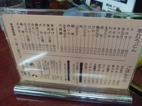 P1020242daihati_ks.jpg