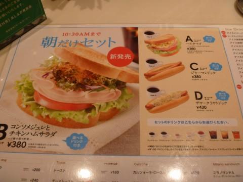 P1020433dotoru_ks.jpg