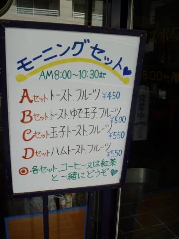 P1020578esupowaru_ks.jpg