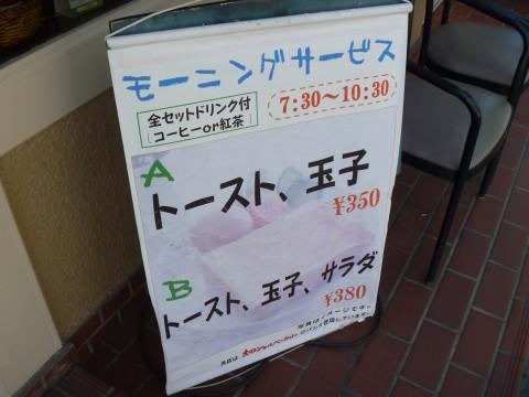 P1030923famiyu_ks.jpg