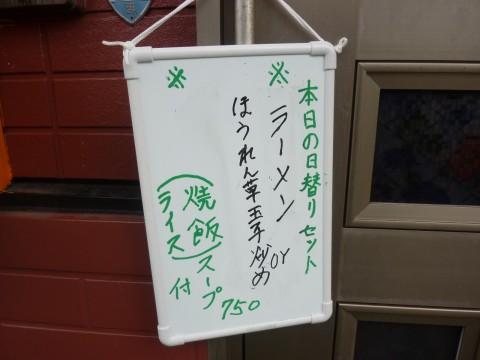P1010687jyujyu_ks.jpg