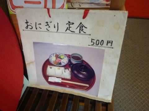 P1010833heisukechaya_ks.jpg