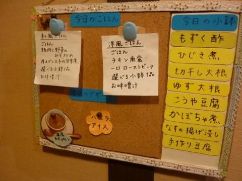 P1010858amanatushokudou_ks.jpg