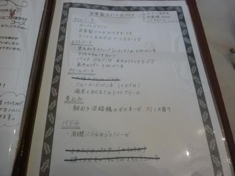 P1010878abura_ks.jpg