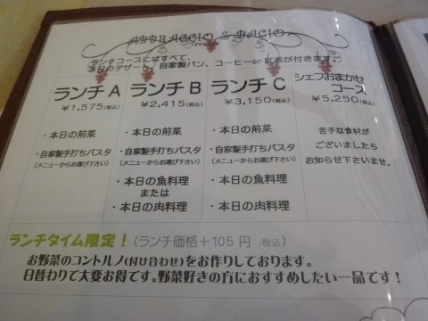 P1010879abura_ks.jpg