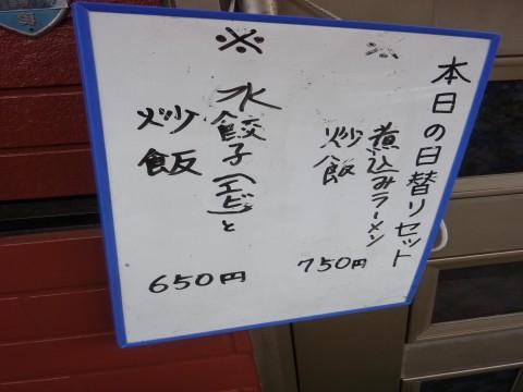 P1080443jyujyu_ks.jpg