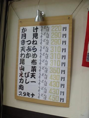 P1020185nakaya_ks.jpg