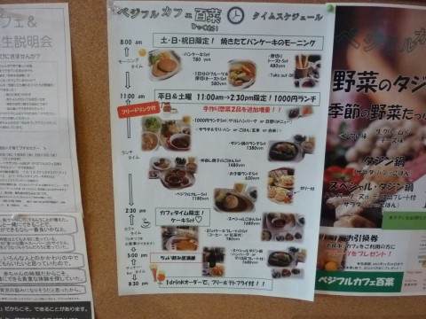 P1020578hyakusai_ks.jpg