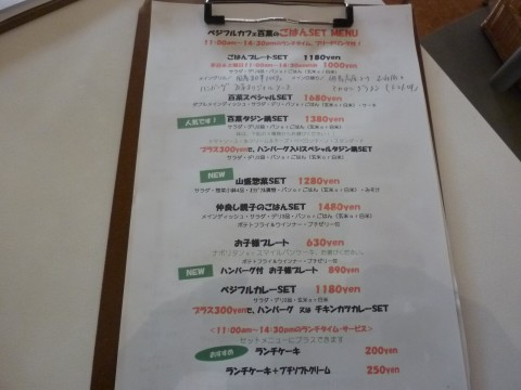P1020585hyakusai_ks.jpg