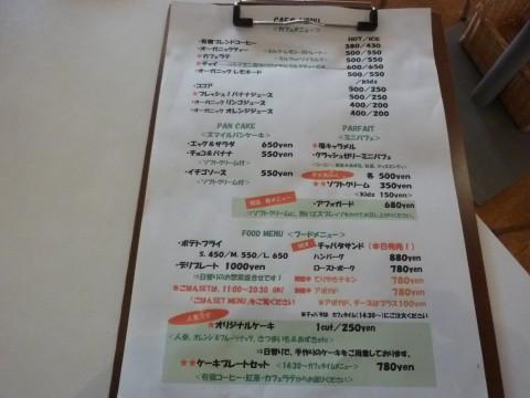 P1020586hyakusai_ks.jpg
