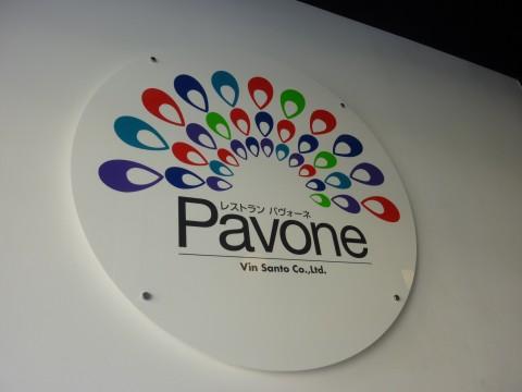 P1020611pavone_ks.jpg