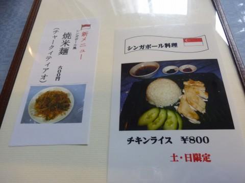 P1020647keizan_ks.jpg
