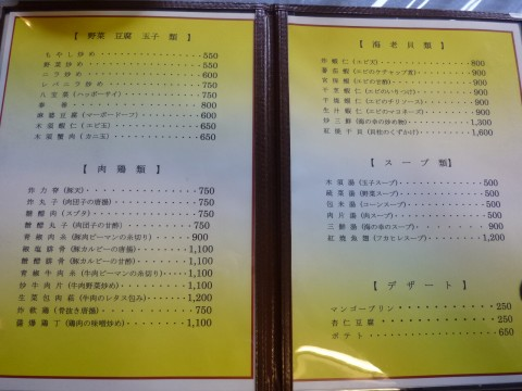 P1020650keizan_ks.jpg
