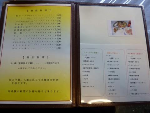 P1020651keizan_ks.jpg
