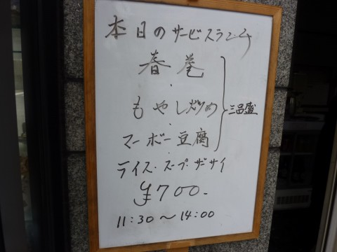 P1020662keizan_ks.jpg