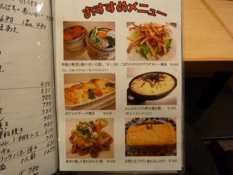 P1020693yui_ks.jpg