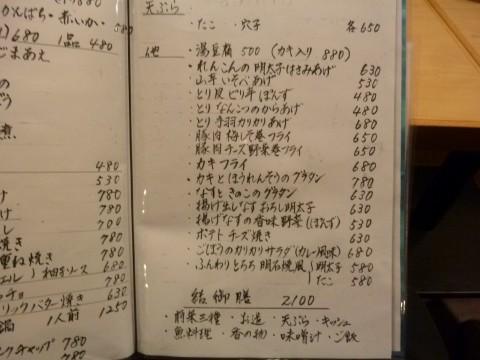 P1020694yui_ks.jpg